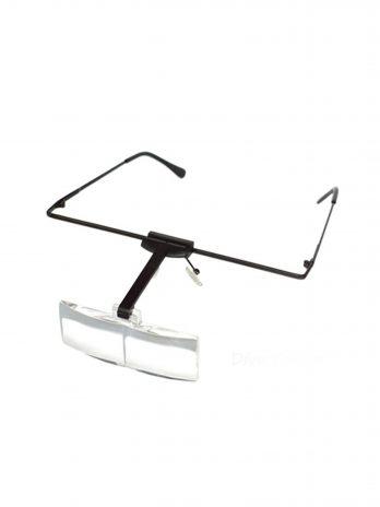 Nouveau Contour speciális nagyítós szemüveg
